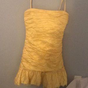 BCBG yellow party dress